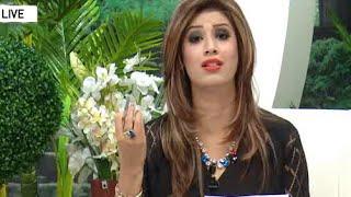 Neo Pakistan with Marium Ismail 10 March 2016 - Best Pakistani Morning Show