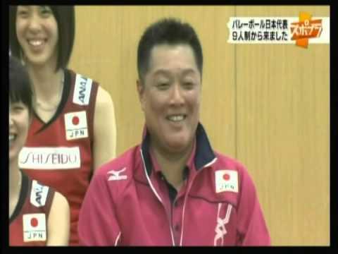 女子バレーボール 日本代表 20年...