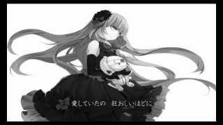 【MAYU】 『ELLIE』 【VOCALOID 3】