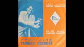 Tamrat Ferendji & Sensation Band - Anchin Yagegnulet
