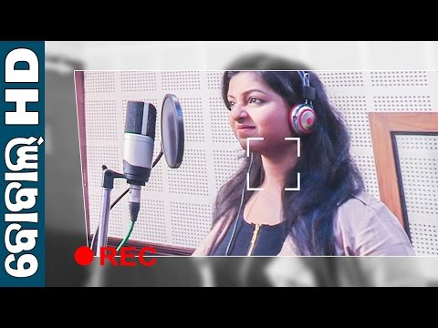 SEETAL Dubbing Video Lekage - New Odia...