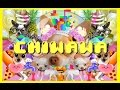 Just Dance 2016 舞力全開 2016 Chiwawa Official Music Video Anne Horel Ubisoft SEA mp3