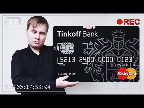 ТИНЬКОФФ БАНК - ВСЯ ПРАВДА О ДЕБЕТОВОЙ КАРТЕ