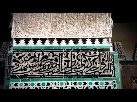 Visita la Medersa  Bou Inania en Fez, Marruecos