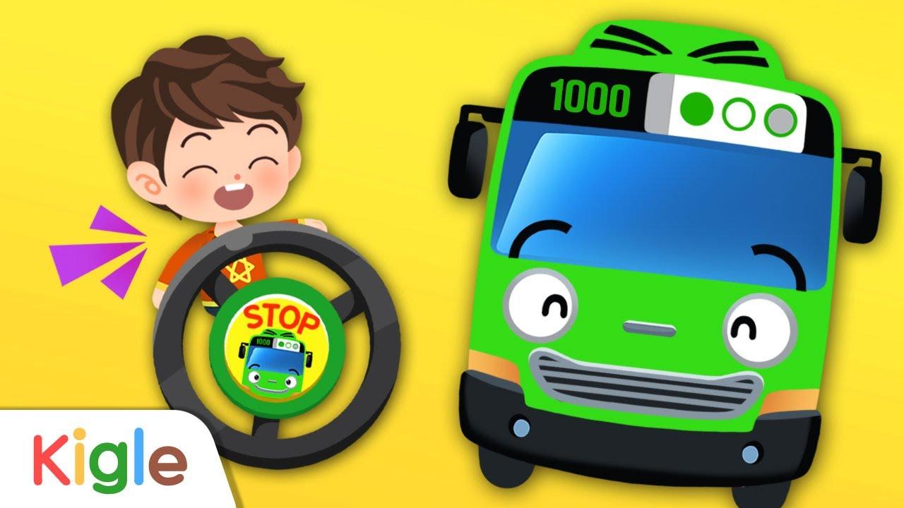 로기 | 타요 버스운전 앱 | 꼬마버스 타요 | 뽀로로 | 키글 TV