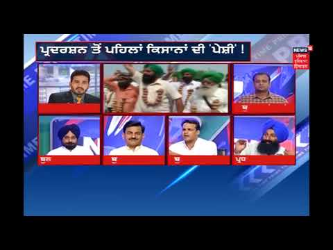 Prime Time ਖਡਕਾ | Are Punjab Farmers' Demands & Dharna for Loan Debt Waiver Right? | News18 Punjab