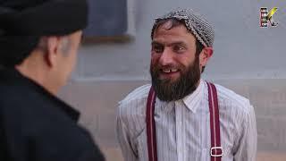 Bab Al Hara  | HD مسلسل باب الحارة 10 - الحلقة 9 التاسعة  -  كاملة