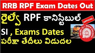 RRB RPF SI,CONSTABLE EXAM DATES 2018 OUT