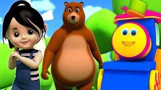 Медведь Пошел Над Горой   Дети рифмы   Боб Поезд Песни   Bear Went Over The Mountain   Kids Rhymes