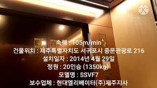 제주특별자치도 서귀포시 중문동 제주부영호텔&리조…