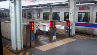 特急スーパーはくと1号  鳥取駅到着 下車