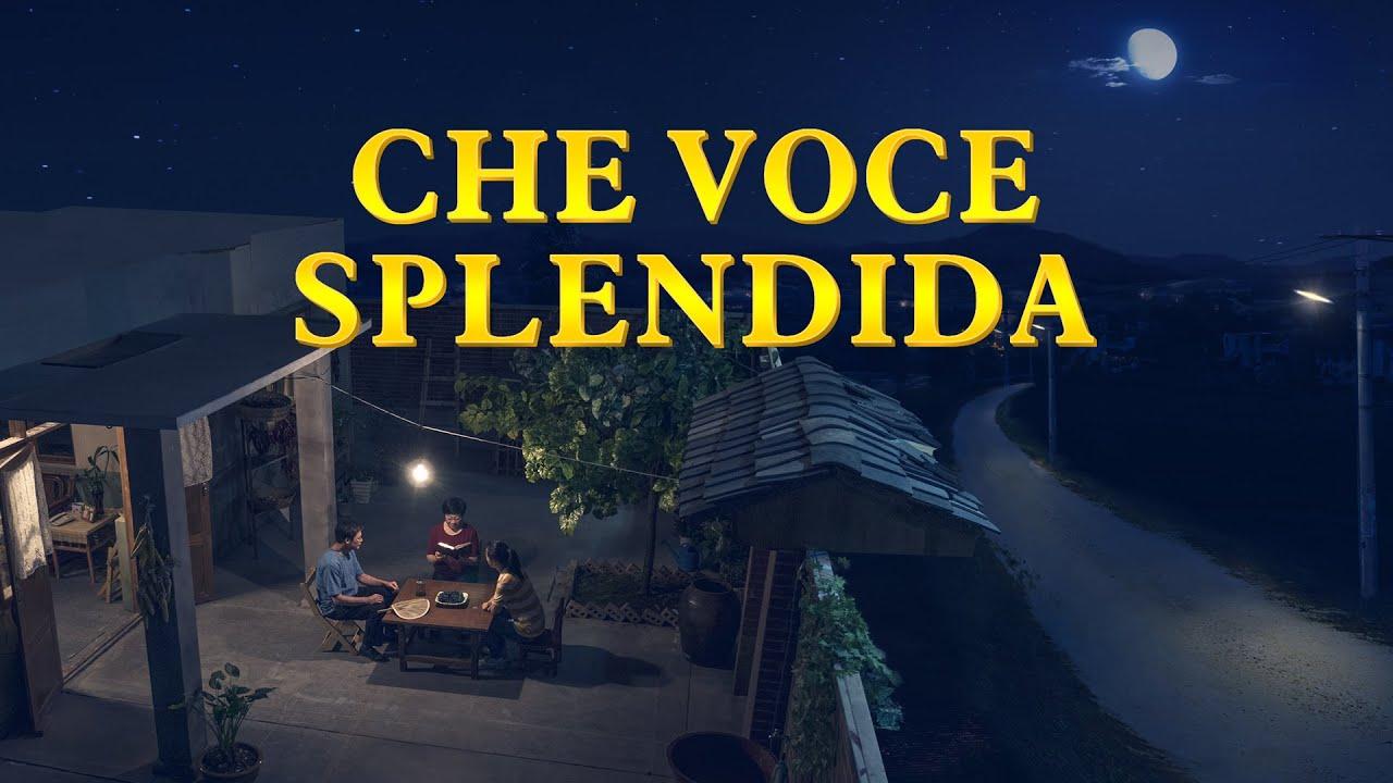 """Come ascoltare la voce dello Spirito Santo per accogliere il Signore """"Che voce splendida"""" Trailer"""