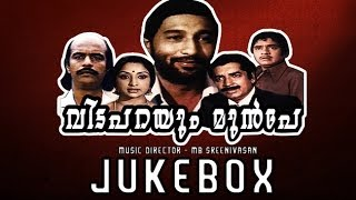 Vida Parayum Munpe 1981 Malayalam Movie