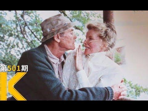 【看电影了没】真希望80岁时,还能对喜欢的人耍赖《金色池塘》
