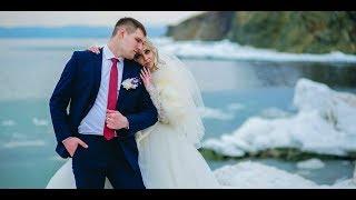 Свадьба в Находке 2018 Видеосъемка свадебная