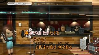 任天堂 Wii Uソフト Wii カラオケ U 奇跡の地球 桑田佳祐&Mr.Children W...