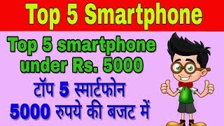 Top 5 Cheapest 4G VoLTE Android Smartphones under Rs 5000