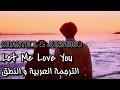 الترجمة العربية Arabic Sub و النطق Let Me Love You Chanyeol Exo Junggigo mp3