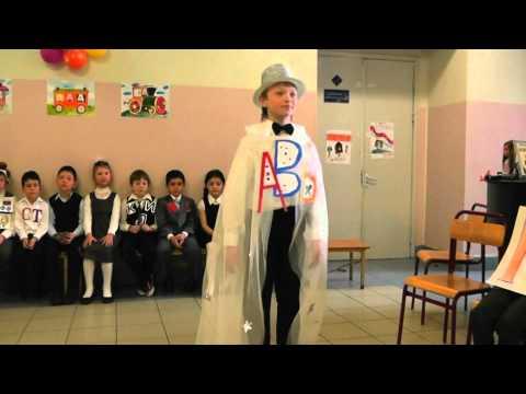 Праздник Букваря и  Азбуки в начальной школе, 4 апреля 2013 г.