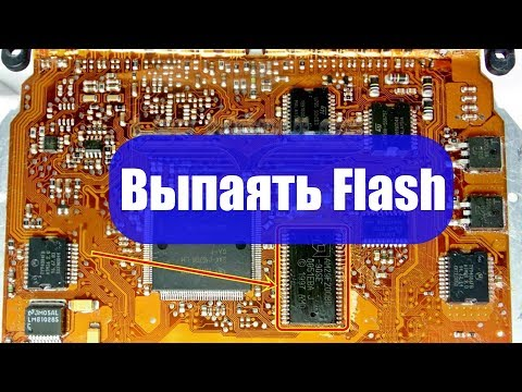 Resoldier flush from the film board. Resoldier flash from the control unit Sirius