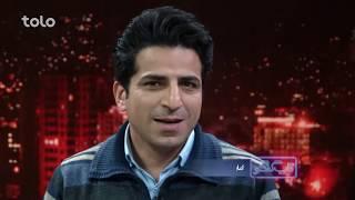 اخبار ورزشی - قاب گفتگو - قسمت دو صد و سی و یکم / Sports News - Qabe Goftogo - Episode 231