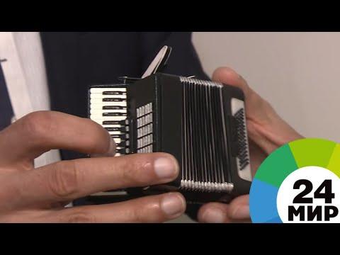 Чудо из бумаги: в Армении мастер создает музыкальные мини-инструменты - МИР 24