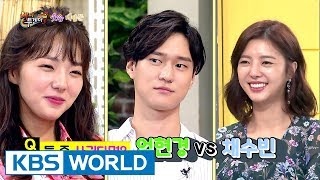 Ko Kyungpyo's choice? Hyungyung or Soobin? [Happy Together / 2017.08.10]