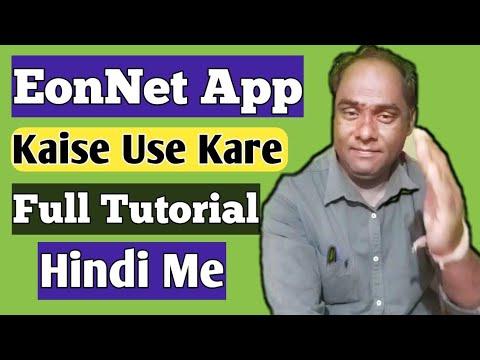 Eonnet Kaise Register Kare||Dabank Business||Full Tutorial Hindi Me | Eonnet Futures Kaise Use Kare
