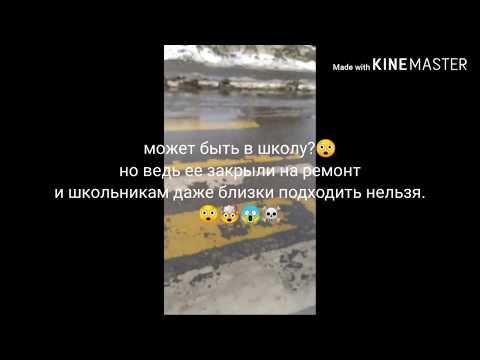 Как изменилась школа номер 12 города Горно-Алтайска.
