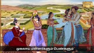 Muslin Cloth History in Tamil   AK