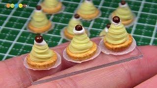 DIY Miniature Mont Blanc Cake (Fake food) ミニチュアモンブラン作り