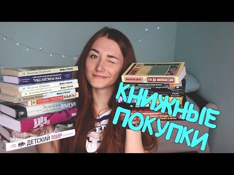 Театр им. Моссовета: Екатерина Гусева