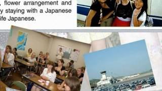 Японский Лингвистический Центр