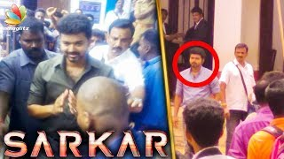 Sarkar Court Scene Leaked : Vijay, Keerthy Suresh | Hot Tamil Cinema News