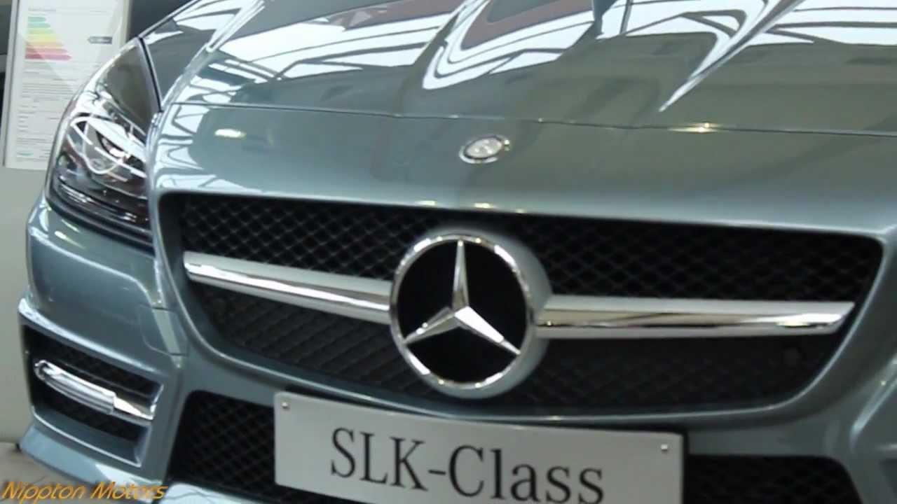 2013 mercedes benz slk250 slk class blue youtube for 2013 mercedes benz slk class