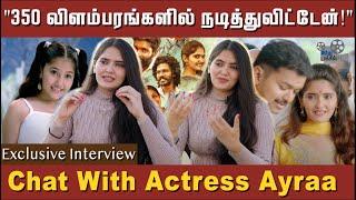 exclusive-actress-ayra-about-her-life-cinema-experience-theri-c-o-kaadhal-hindu-talkies