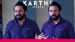 """Karthi Bold Look & Cool Speech about his Upcoming Movie DEV"""""""