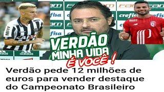 DESTAQUE DO BRASILEIRÃO SENDO NEGOCIADO//THIAGO MAIA, POR EMPRÉSTIMO?//RECUPERAÇÃO DO BORJA