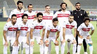 بث مباشر مباراة الزمالك وحرس الحدود الان - الدوري المصري