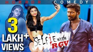 Selfie With RGV | 2017 Latest Telugu Comedy Short Films | Fun Bucket Mahesh Vitta | Sairishik