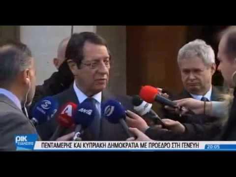 04.01.2017 - 20:00 Cyprus news in Greek - PIK