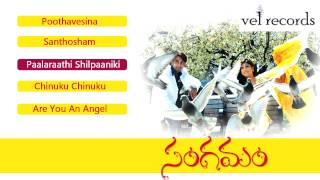 Sangamam   Telugu Movie Full Songs   Jukebox - Vel Records