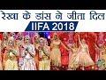 IIFA 2018 Actress Rekha Dance Performance || IIFA Awards 2018 Bangkok | IIFA Award 2018