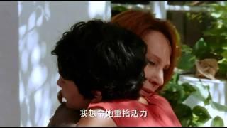 愛神來了怎知道   2011   Beautiful Lies電影預告.