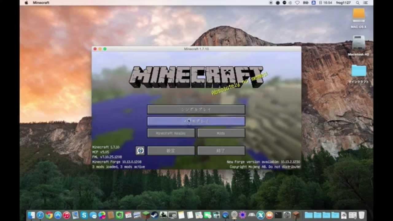 minecraft 統合 版 サーバー
