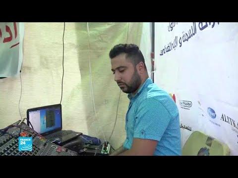 ريبورتاج: إذاعة -صوت التحرير- تنقل صوت المتظاهرين في العراق  - 12:00-2019 / 11 / 13