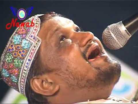Allah Janta Hai Mohammed Ka Martaba , Abdul Habib Ajmeri