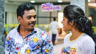 New Film Comedy Scene ସାର୍ ଆପଣ କୁଆଡେ ବାହାରିଲେ Sir Apana Kuade Baharile