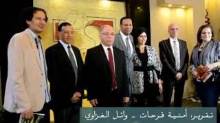 وزير الثقافة حلمي النمنم يفتتح معرض الفنان التشكيلي عبد العال حسن
