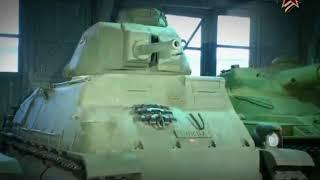 Французские танки Второй мировой